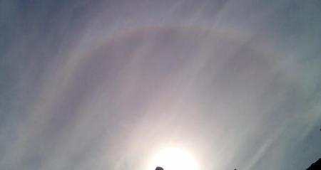 Partial solar halo